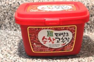 sweet potato soup 3